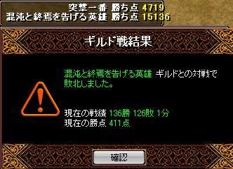 20080221133354.jpg
