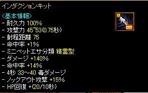 20080221133440.jpg