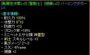 20080221133503.jpg