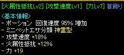 20080221133514.jpg