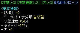20080221134202.jpg