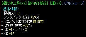 20080221134228.jpg
