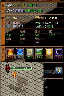 20080223010108.jpg