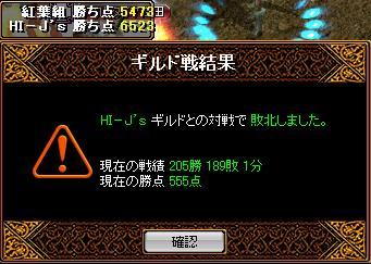 20080223010153.jpg
