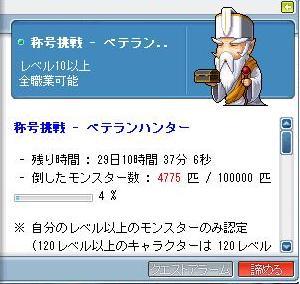 20090701_1.jpg