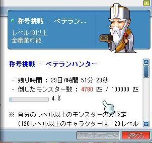 20090701_3.jpg
