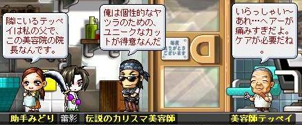 20090813_2.jpg