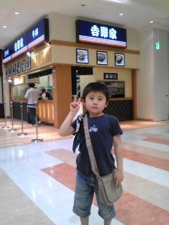 Image1033_20090617110831.jpg