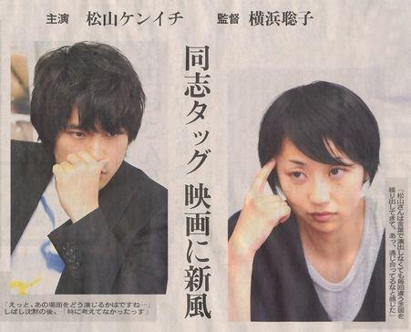 0527読売新聞夕刊