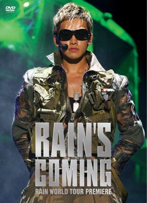 Rains Coming-Rain World Tour Premiere