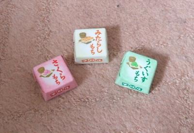 harutiroru_20090429214451.jpg