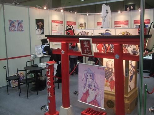 東京国際アニメフェア鷲宮ブース
