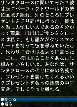 08-01-10-04.jpg