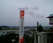 足利織姫神社1