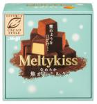 Melty kiss 焦がしミルク