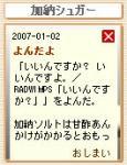 2007-01-02(2)