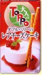 Toppo ダブルベリーのレアチーズケーキ