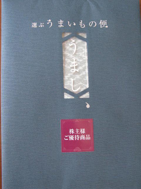 3887_20081118201526.jpg