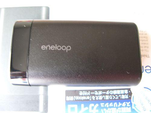 4078_20090130073202.jpg