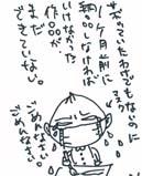2006.02.01.jpg