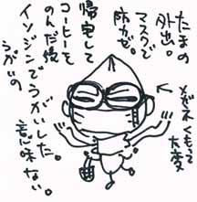 2006.02.02.jpg