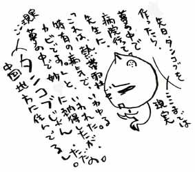 2006.02.28.jpg