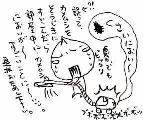 2006.03.06.jpg