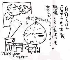 2006.03.17_3.jpg