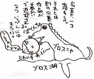 2006.03.24.jpg