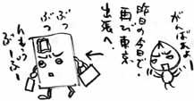 2006.04.03.jpg