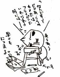 2006.04.04.jpg