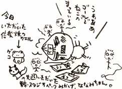 2006.04.07.jpg