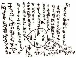 2006.04.14.jpg