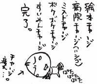 2006.04.27.jpg