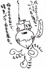 2006.05.007.jpg