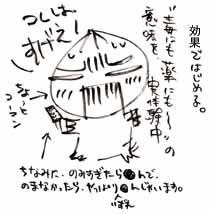 2006.05.04.jpg