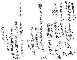 2006.05.20-2.jpg