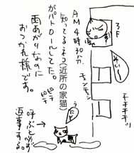 2006.05.30.jpg