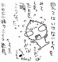2006.08.01-2.jpg