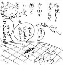 2006.09.04-3.jpg