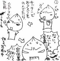 2006.09.10-1.jpg