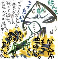 2006.09.26-1.jpg