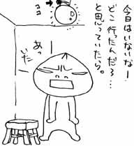 2006.11.24-2.jpg