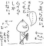 2007.01.11-4.jpg
