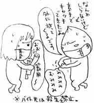 2007.01.15-2.jpg
