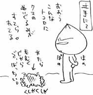 2007.01.20-1-.jpg
