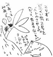 2007.02.04-5.jpg