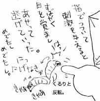 2007.03.15-3.jpg