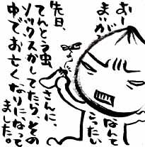 2007.03.30-1.jpg