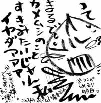 2007.04.23-2.jpg